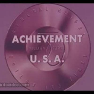 Achievement U.S.A. - 1955