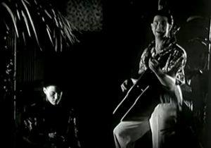 Ana Lani & Ray Kinney: Hawaiian Hula Song w/Steel Guitar - 1940's
