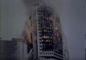 Incendio - 1974
