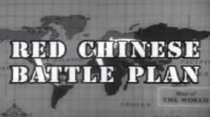 Red Chinese Battle Plan - 1964