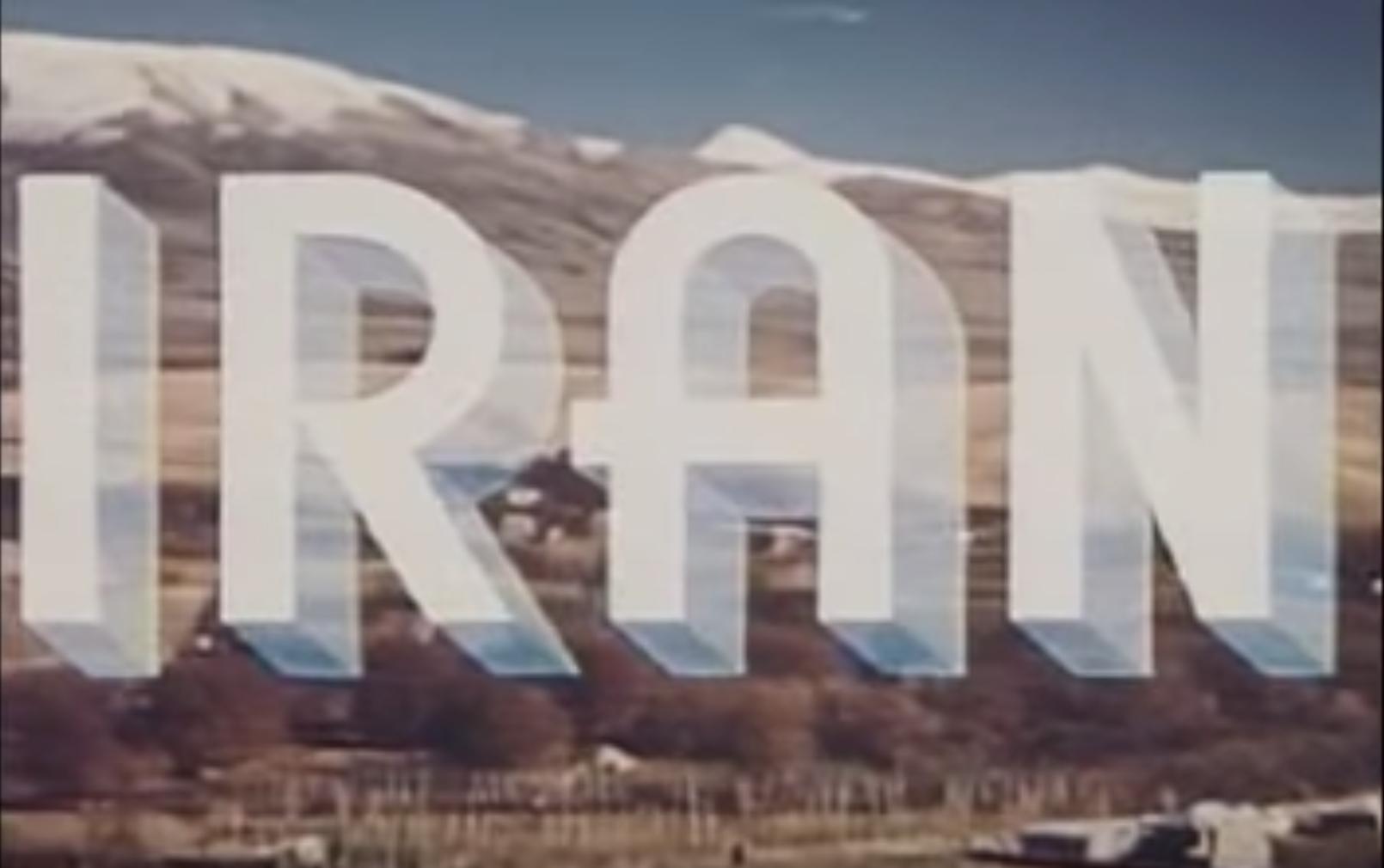 Iran - 1953