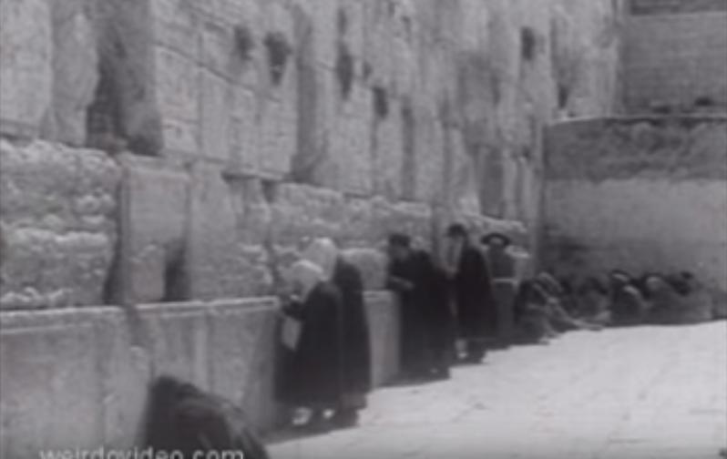 Damascus to Jerusalem - 1936
